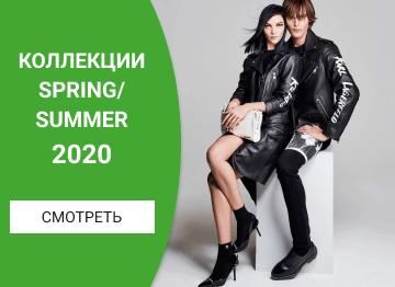 Коллекции Spring-Summer 2020