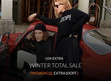 Winter Total Sale