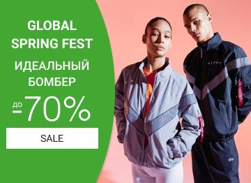 Global Spring Fest: Идеальный бомбер