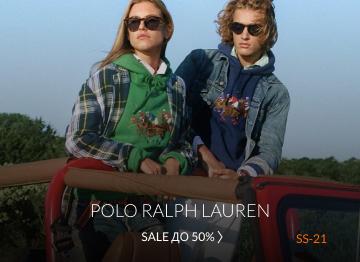 Polo Ralph Lauren до -50