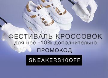 Продажа брендовой женской спортивной обуви в Украине.