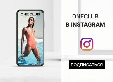 Витрина товаров мультибрендового онлайн-бутика ONE CLUB