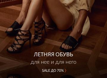 Летняя обувь для Мужчин и женщин