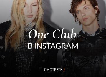 ONE CLUB в Инстаграм