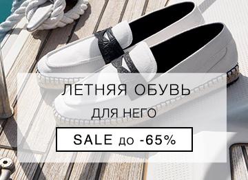 Распродажа шлепанцев до -84% для него в Украине