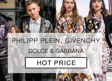 Распродажа одежды мировых брендов Philipp Plein, Off-White со скидками до -80%