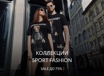 Sport-fashion for man