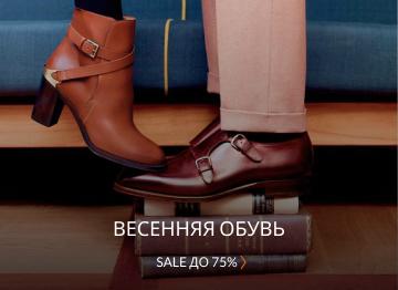 Весенняя обувь для Мужчин и Женщин