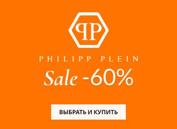 Philipp Plein stok