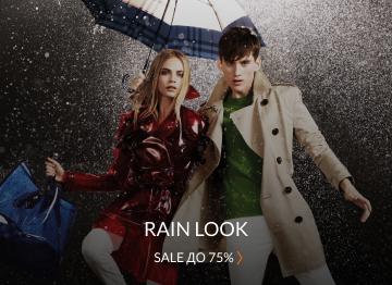 RAIN-LOOK
