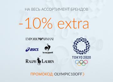 Olimpic Promo 23.07-08.08