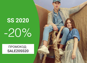 SS'20 с EXTRA -20% OFF