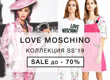 Купить брендовую одежду, обувь и аксессуары Dsquared2 для женщин в Украине.