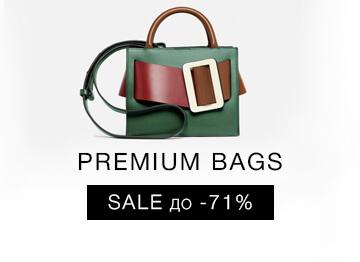 Продажа Premium Bags для женщин в Украине