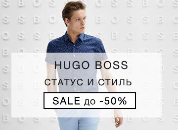 Элегантность и комфорт от Hugo Boss для мужчин
