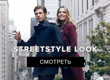 Заказать брендовую женскую и мужскую одежду в Украине со скидкой до -90%