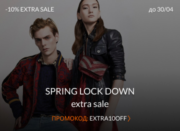 Spring Lock Down Sale 22.03-09.04.2021