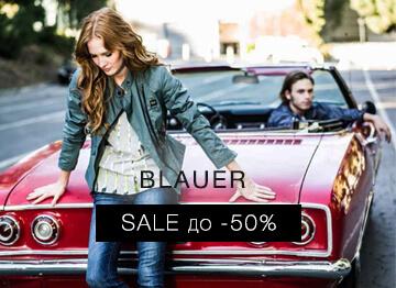 Blauer - спортивная одежда и обувь в Украине