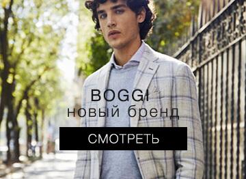 Boggi - мужская коллекция одежды, обуви и аксессуаров в Украине