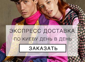 Продажа обуви, одежды, аксессуаров для Женщин и Мужчин с быстрой доставкой от ONE CLUB
