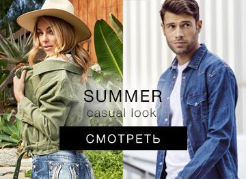 Summer casual look продажа подборок одежды для теплых дней в Украине