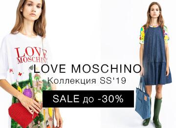 Продажа женской одежды, обуви и аксессуаров Love Moschino SS19 со скидкой до -30%