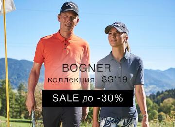 Купить брендовую одежду и обувь Bogner для мужчин и женщин в Украине.