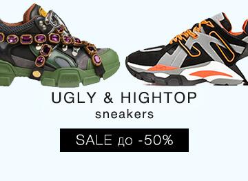 Продажа ультра-модных кроссовок мировых брендов для мужчин и женщин в Украине.