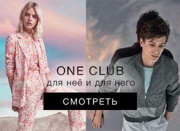 Продажа поясных сумок для мужчин и женщин в Украине