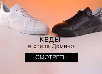 Кеды черные и белые оттенки для мужчин и женщин - онлайн заказ и доставка по Украине.