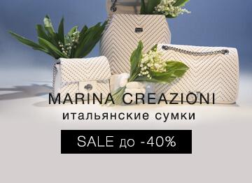Продажа итальянских сумок Marina Creazioni для  женщин в Украине