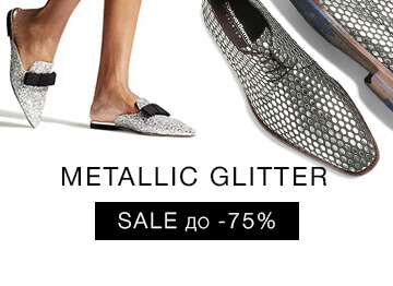 Распродажа женской мужской обуви в Украине