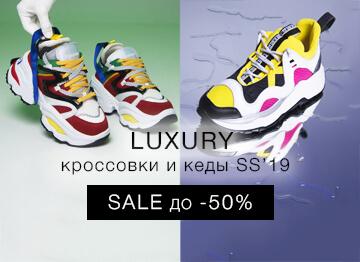 Распродажа кроссовок для мужчин и женщин с доставкой по Украине