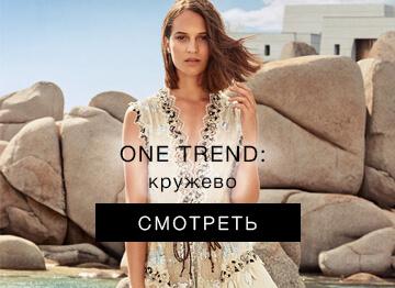 Продажа одежды с кружевом для женщин с доставкой по Украине