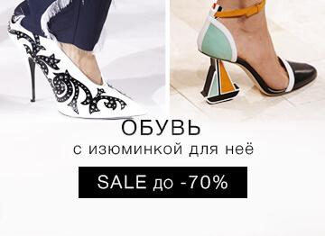 Распродажа обуви со стразами, декоративным мехом и бусинами для женщин в Украине