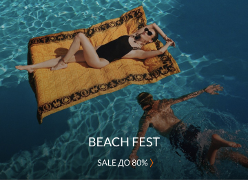 Beach Fest