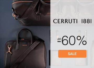 Cerrutti 1881