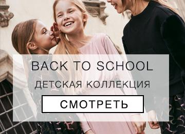 Распродажа одежды, обуви, аксессуаров для детей с доставкой по Украине