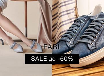 Fabi - распродажа коллекции для мужчин и женщин до -60%