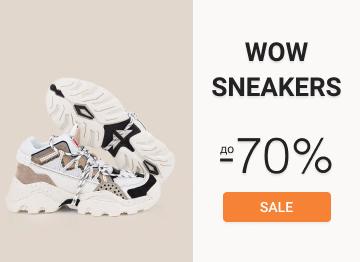 Luxury Sport Shoes для Мужчин и Женщин