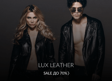 LUX-LEATHER