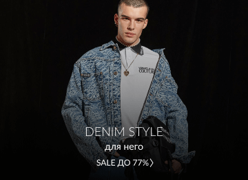 TOTAL DENIM для него