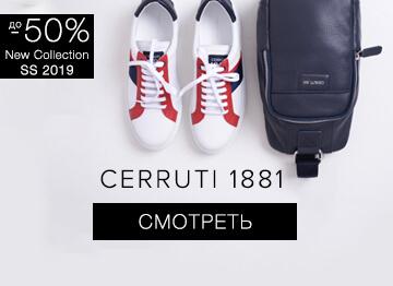 Коллекция обуви и аксессуаров Cerruti 1881 весна-лето 2019 для мужчин в Украине