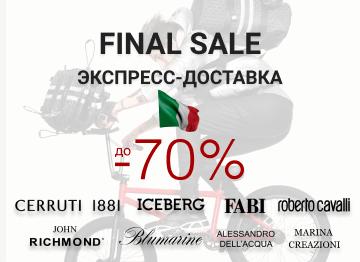 FINAL SALE до -70% с экспресс доставкой по Киеву