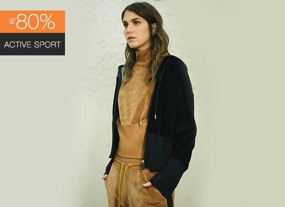 Брендовая одежда  – купить одежду люкс в Украине. Цены в интернет ... 7311ed5fa6a