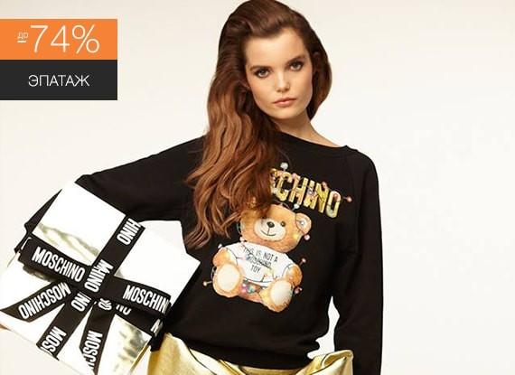7e4a4523488d Брендовая одежда  – купить одежду люкс в Украине. Цены в интернет ...