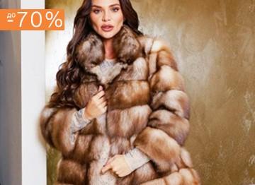 Luxury Furs
