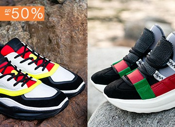 Sport Shoes Outlet