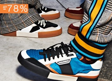 Man shoes outlet