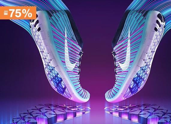 Adidas, Vans, Nike, Converse